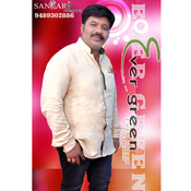 Suresh M