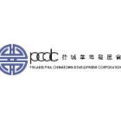 Philadelphia Chinatown Development Corporation