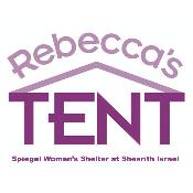 Rebecca's Tent