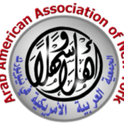 Arab American Association of New York